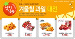 韩国乐天市场购物网站全屏海报设计欣赏0118