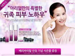 dongwonmall化妝品購物海報設計欣賞0128