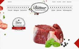 Buttner熟食店网站