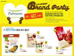 Emart韩国食品购物网站海报设计欣赏0131