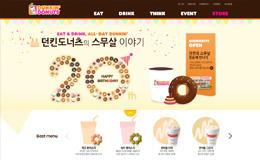 DUNKIN DONUTS韩国甜品网站