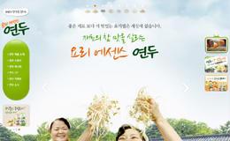 yondu韓國品牌網站