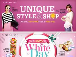11大道購物網站Banner設計欣賞0225