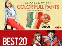 时尚故事购物网站Banner设计欣赏0227