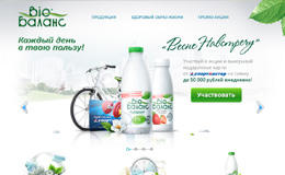 bio balans牛奶网站