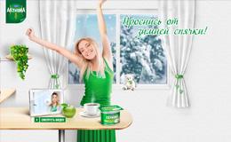 达能activia酸奶俄罗斯网站