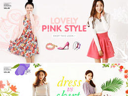 dnshop韓國服飾購物網站banner設計欣賞0406
