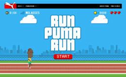 彪马Puma Run