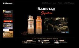1%完美BARISTAR!韩国拿铁咖啡饮料