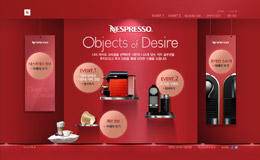 Nespresso咖啡