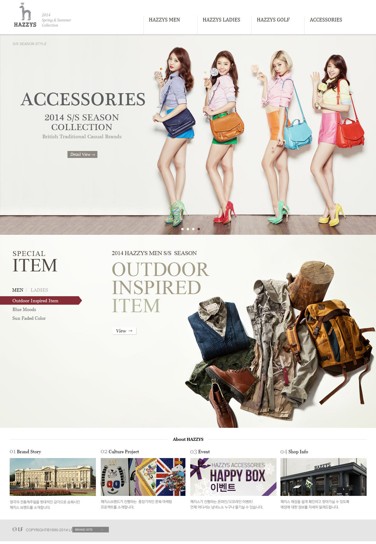 HAZZYS服饰品牌网站