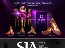 shoedazzle网站鞋子图片banner设计