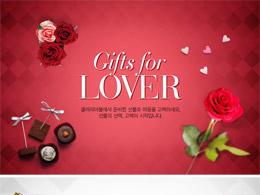 Galleria購物網站圖片Banner設計