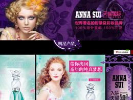 安娜苏海外旗舰店专辑导购专题设计