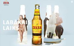 Aldaris Zelta Premium 啤酒網站