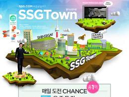 SSG TOWN