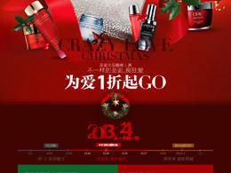 樂峰網圣誕狂歡盛典專題