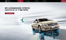 凱迪拉克 2015款XTS 產品網站