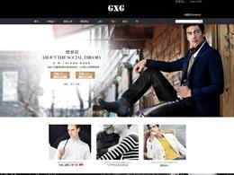 GXG男装店铺首页设计