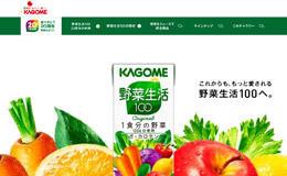 野菜生活100 20周年庆专题