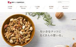 东洋坚果食品有限公司