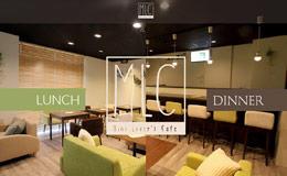 日本岐阜縣咖啡廳網站