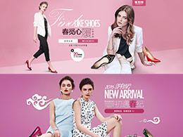 kisscat女鞋banner设计