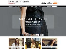 Charles Keith女鞋店铺首页设计