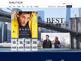 nautica男裝店鋪首頁設計