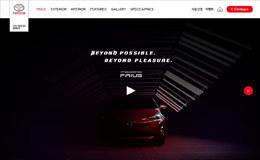 TOYOTA豐田PRIUS普銳斯混合動力汽車網站
