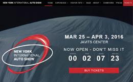 紐約國際車展網站