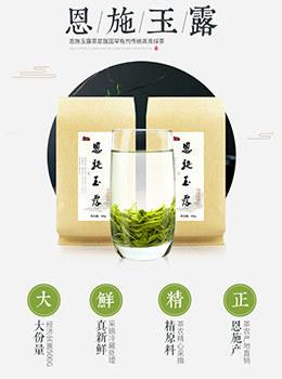 茶叶详情页设计