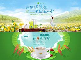 春季banner设计