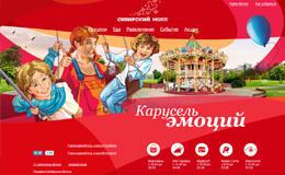 西伯利亚购物商城网站