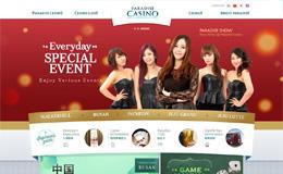 乐园娱乐场企业网站