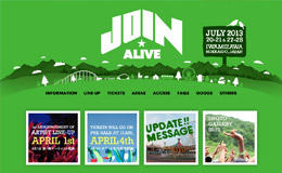 ALIVE2013年活動網站