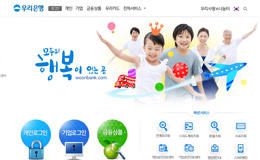 韩国友利银行官方网站
