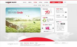 ildong韩国制药企业网站