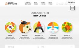 韩华资产管理企业官方网站