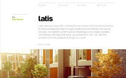 Latis可持续建筑环境