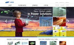 三星重工电气及电子部企业网站