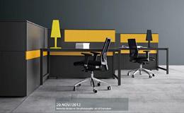Manerba设计办公家具