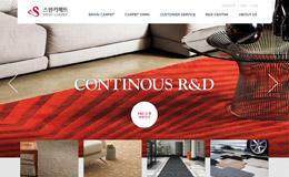 晓星天鹅地毯网站