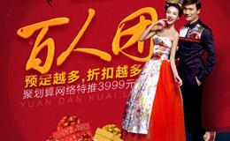 广州古摄影上海元旦活动专题