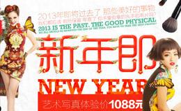 广州古摄影新年即活动专题