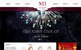 曼都珊(香港)珠宝集团有限公司