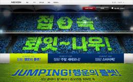 足球活动专题页面设计
