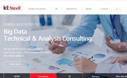 kt NexR韩国企业网站