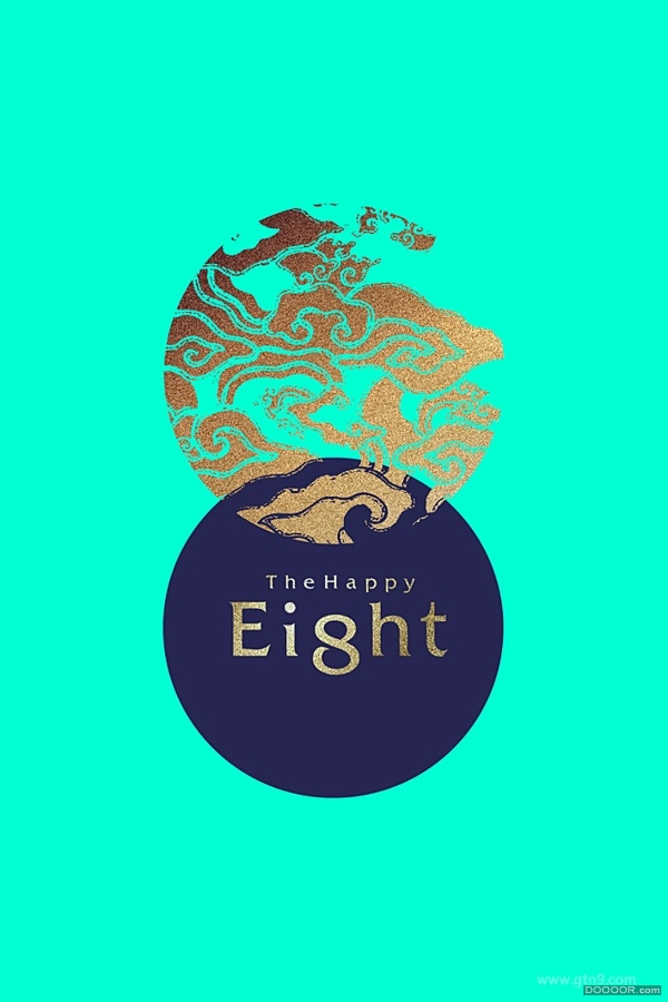 EIGHT品牌-华贵烫金低调气质