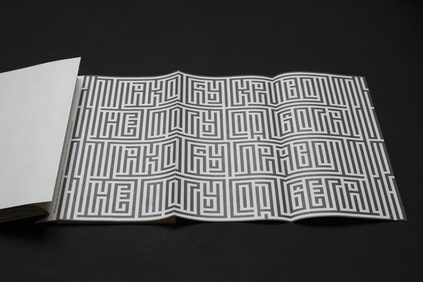 淡淡优雅淡淡怀旧-现代时尚调性-国外书籍画册设计欣赏36P